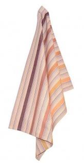 Solwang Geschirrtuch STREIFEN Terrakotta Geschirrhandtuch Bio Baumwolle 50x70