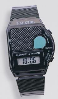 Talking watch in Zwickau: Sprechende Uhr - Blindenuhr Atlanta 6694