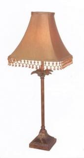WOHNAMBIENTE Tischlampe Art.-Nr.: P 4840 + GDO 400 Schirm d= 31 cm, Leuchtenhöhe 78 cm, Fassung 1 x E27.