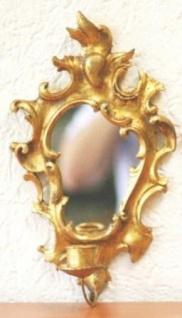 WOHNAMBIENTE Spiegel Art.-Nr.: 10188-R R Maße: 18 x 34 cm (B x H), Ausladung 12 cm.