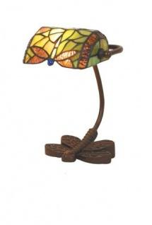 WOHNAMBIENTE Tiffany-Lampe, Tischlampe Art.-Nr.: LPT 4010 N z. Zt. 1 St. lieferbar Schirmbreite 19 cm, Leuchtenhöhe 25 cm, Fassung 1 x E14.