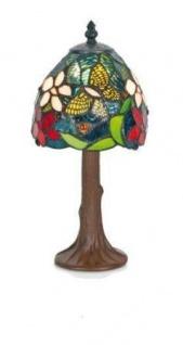 WOHNAMBIENTE Tiffany Tischlampe Art.-Nr.: KT 3281 z. Zt. 2 St. lieferbar Maße: d= 15 cm, Leuchtenhöhe 31 cm, Fassung 1 x E14