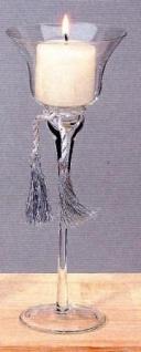 WOHNAMBIENTE Kerzenständer, Kerzenhalter Art.-Nr.: 30748 Maße: d= 10 cm, h= 18 cm.