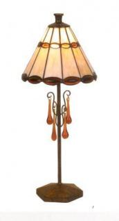 WOHNAMBIENTE Art.-Nr.: LPT 4024 + GTD 0248 Schirm d= 20 cm, Leuchtenhöhe 45 cm, Fassung 1 x E14.