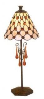 WOHNAMBIENTE Art.-Nr.: LPT 4024 + GTD 0249 Schirm d= 20 cm, Leuchtenhöhe 45 cm, Fassung 1 x E14.