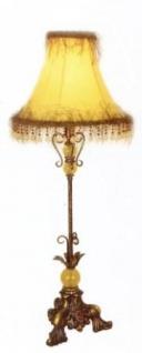 WOHNAMBIENTE Bodenlampe Tischlampe Art.-Nr.: LPT 4832 Maße: Schirm d= 31 cm, Leuchtenhöhe 83 cm, Fassung 1 x E27