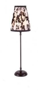 WOHNAMBIENTE Tischlampe Art.-Nr.: SM 024 Maße für den Schirm: d= 16 cm, h= 56 cm. Gesamthöhe Leuchte 56 cm.