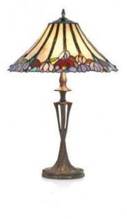 WOHNAMBIENTE Tiffany Tischlampe Art.-Nr.: RC 435 + PBLM 11 Maße: d= 40 cm, Leuchtenhöhe 60 cm, Fassung 2 x E27.