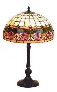 WOHNAMBIENTE Tiffany Tischlampe Art.-Nr.: DT 25 + P 933 L Schirm d= 40 cm, Leuchtenhöhe 59 cm, Fassung 1 x E27