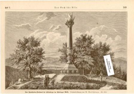WOHNAMBIENTE Art.-Nr.: ST 37 Zeichnung von A. von Wille Signatur links unten, rechts X. A. Breidenbach ?, Bildgröße 20, 7 x 15, 7 cm, vermutlich aus: 'Das Buch für Alle' in 1958,