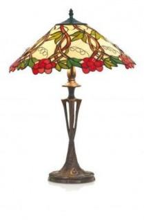 WOHNAMBIENTE Tiffany-Lampe, Tischlampe Art.-Nr.: KT 2562 + PBLM 11 Maße: d= 40 cm, h= 60 cm, Fassung 2 x E27.