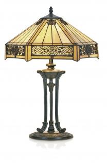 WOHNAMBIENTE Tiffany-Lampe Art.-Nr.: YT 29 Maße: Schirm d= 40 cm, Leuchtenhöhe 59 cm, 132 Glasstücke im Schirm verarbeitet.