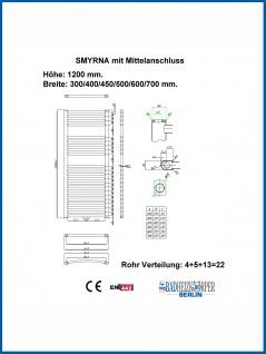 Badheizkörper SMYRNA Weiß 450 x 1200 mm. Gerade oder Gebogen - Vorschau 4