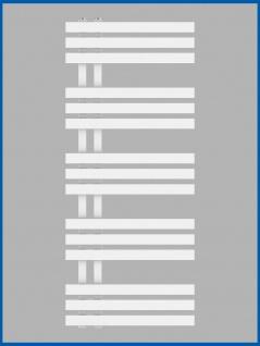 Design Badheizkörper VERONA Weiß 1200 x 500 mm. Handtuchwärmer - Vorschau 2