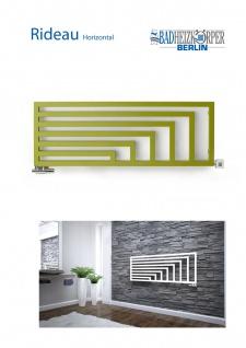Designbadheizkörper RIDEAU Vertikal 1460 x 520 mm. Weiß mit Mittelanschluss - Vorschau 4