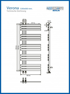 Designbadheizkörper VERONA Weiß 1200 x 600 mm. Handtuchwärmer - Vorschau 3