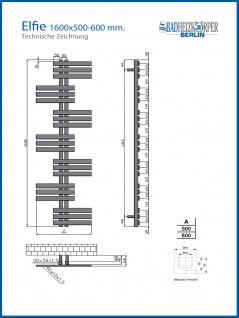 Design Badheizkörper ELFIE Hochglanz Chrom 1600 x 600 mm. Handtuchwärmer - Vorschau 3
