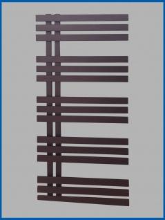Designbadheizkörper VERONA Schwarz Anthrazit 1200 x 500 mm. Handtuchwärmer