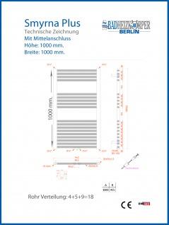 Badheizkörper SMYRNA PLUS Weiß Breite: 1000 mm. Höhe: 1000 mm. Standardanschluss / mit Mittelanschlusss SONDERMAß - Vorschau 4