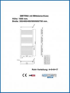 Badheizkörper SMYRNA Weiß 500 x 1000 mm. Gerade oder Gebogen - Vorschau 4