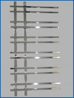 Design Badheizkörper VENTO Hochglanz Chrom 1200 x 550 mm.