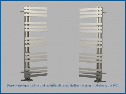 Designbadheizkörper VERONA Hochglanz Chrom 1000 x 500 mm. Handtuchwärmer - Vorschau 3