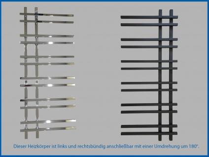 Design Badheizkörper VENTO Schwarz Anthrazit 1200 x 550 mm. - Vorschau 4
