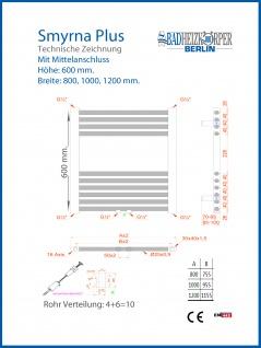 Badheizkörper SMYRNA PLUS Weiß Breite: 1000 mm. Höhe: 600 mm. Standardanschluss / mit Mittelanschlusss SONDERMAß - Vorschau 4