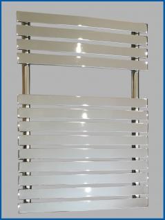 Badheizkörper PUKITA Chrom 780 x 500 mm. inkl. 2 Stück STANDARD Eckventile