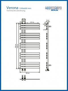 Design Badheizkörper VERONA Chrom 1200 x 600 mm. Handtuchwärmer - Vorschau 3