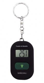 Sprechende Funkuhr Marschall Quartz-Uhr Kunststoff | Digital für Blinde 36863