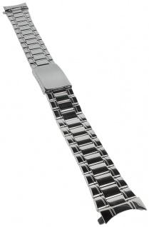 Casio Armband | Uhrenarmband Edelstahl Band Silberfarben für Collection MTP-1275D