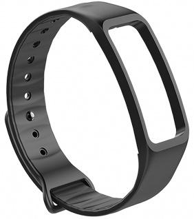 Atlanta Uhrenarmband Fitnessband Ersatzband Silikon weiches Band schwarz Smartwatchband