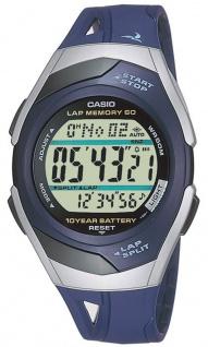 Casio Sportuhr PHYS Star Sprinter digitale Laufuhr Stoppuhr 5Tagesalarme STR-300C-2VER