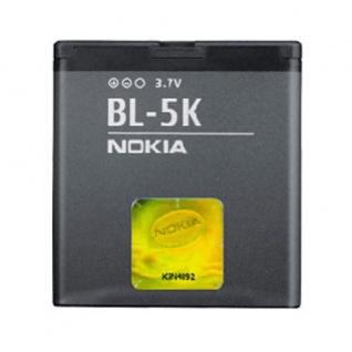 1200 mAh Nokia BL-5K Austausch-Akku für Nokia C7 / Oro / 701
