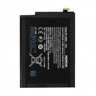 3500 mAh Austausch-Akku für Nokia Lumia 1320 (Akku BV-4BWA 3.8V)