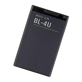 1110 mAh Ersatzakku passend für Nokia C5 (Akku BL-4U)