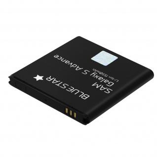 1550 mAh Ersatzakku passend für Samsung (Akku Samsung EB535151VU)