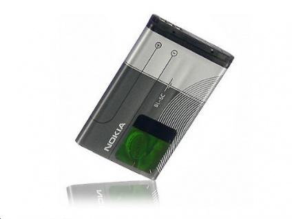 1020 mAh Nokia BL-5C Austausch-Akku