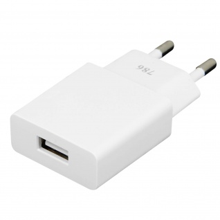 USB Universal Wand-Ladegerät 2.1A + USB-C Ladekabel für Datenübertragung - Weiß
