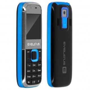 Evelatus EM01 DUAL SIM Handy, Micro-USB Anschluss - Schwarz - Vorschau 2