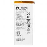 3000 mAh Ersatzakku passend für Huawei P8