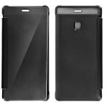 Schwarze Clear View Schutzhülle für Huawei P9