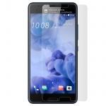 Ultradünne bruchsichere Displayschutzfolie aus Hartglas für HTC U Ultra 0, 3mm