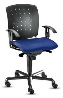 Bürostuhl Sitag Swss Style Realy Kunststofflehne AM Auswahl