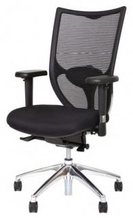 Bürostuhl Chairsupply 777 Netz Automatik