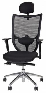 Bürostuhl 706 Seating Group Black Cat Netz Automatik KS