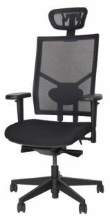 Bürostuhl Chairsupply 787 Netz KS Plus