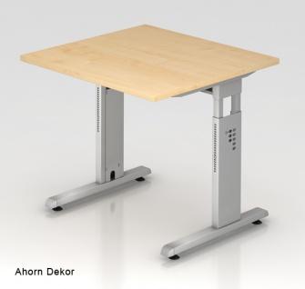 Schreibtisch Hammerbacher O-Serie 80 x 80 cm Ahorn Dekor