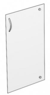 Büro Sideboard 1-türig Pendo Vari Edo 1 1-5 OH 40 x 72 x 44 cm Auswahl Farbe Optionen - Vorschau 2